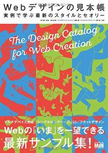 webdesign_theory