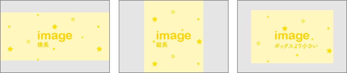 img-in-box